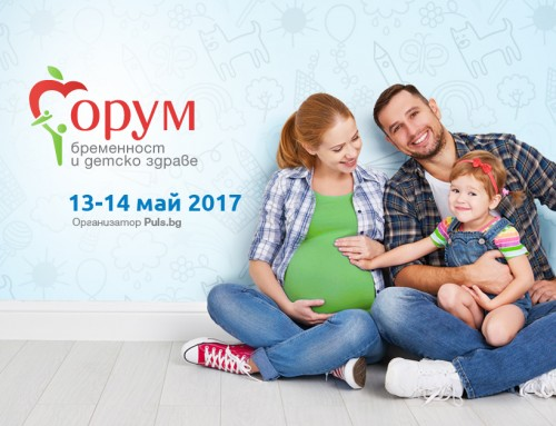 Д-р Григор Лалов: 99% от децата се раждат далекогледи